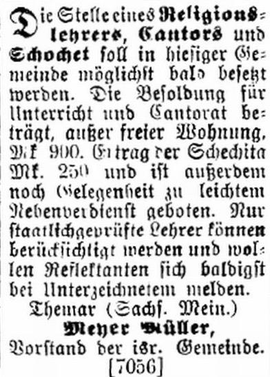Themar-Israelit-19101899 (1)